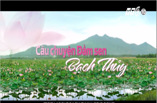 Bạch Thuỷ Lotus Lake, Vestige of the Hùng Emperors era